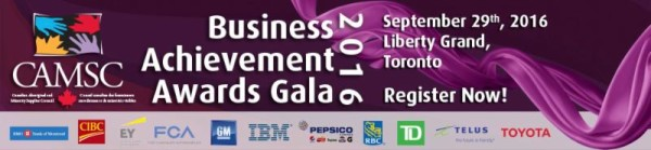 CAMSC Business Achievement Awards Gala banner